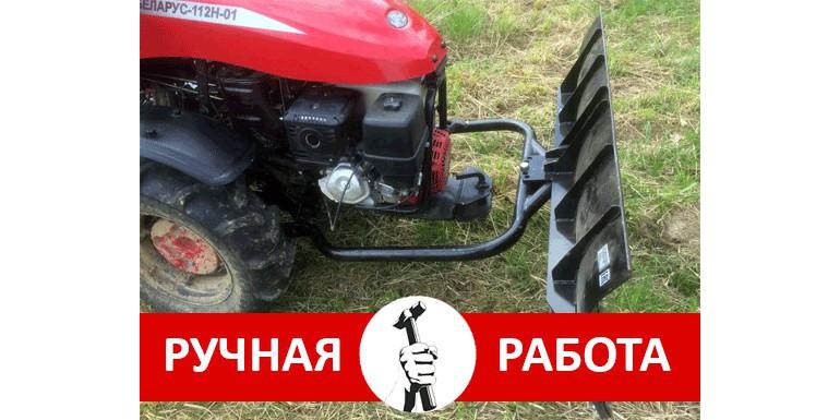Установка отвала ОБ-12 на мини-трактор Беларус-112Н-01 (МТЗ-112Н-01). Ноу-хау нашего покупателя!