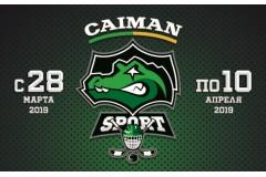 Caiman в финале КХЛ!