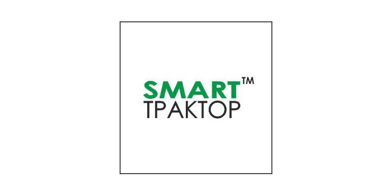 12 июня 2019 г. склад интернет-магазина smarttractor.ru работает!