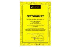 Интернет-магазин Smarttractor.ru - официальный дилер Champion