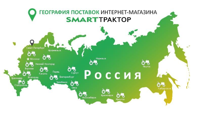 Работаем по всей России!